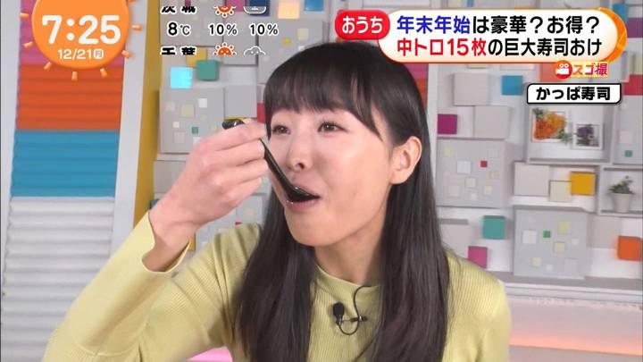 2020年12月21日渡邊渚の画像09枚目