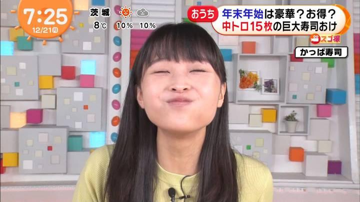 2020年12月21日渡邊渚の画像11枚目