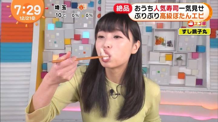 2020年12月21日渡邊渚の画像19枚目