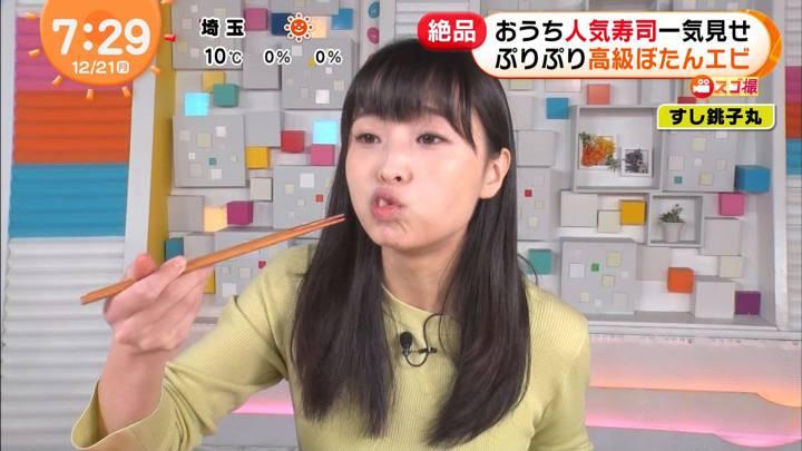 2020年12月21日渡邊渚の画像20枚目