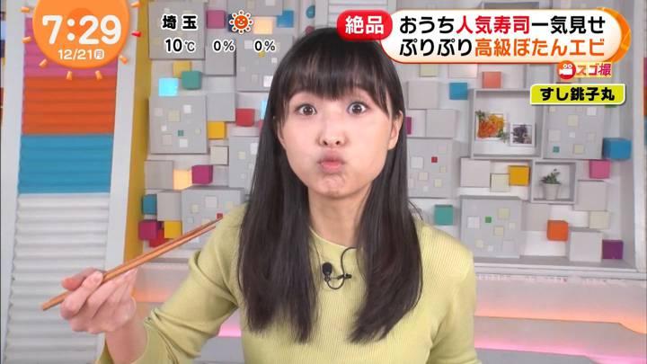 2020年12月21日渡邊渚の画像21枚目