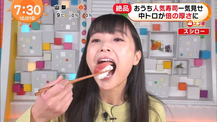 2020年12月21日渡邊渚の画像22枚目
