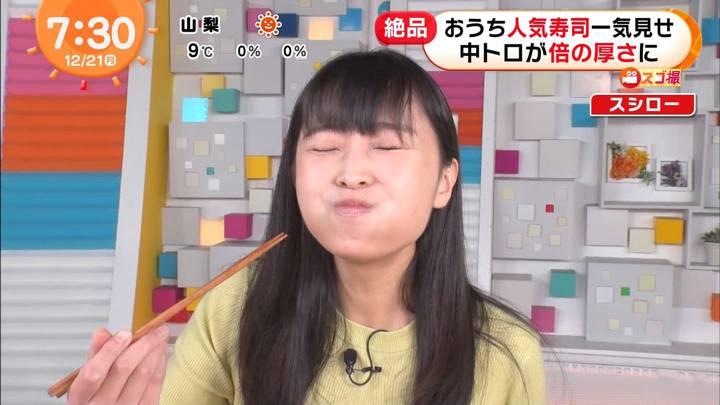 2020年12月21日渡邊渚の画像25枚目
