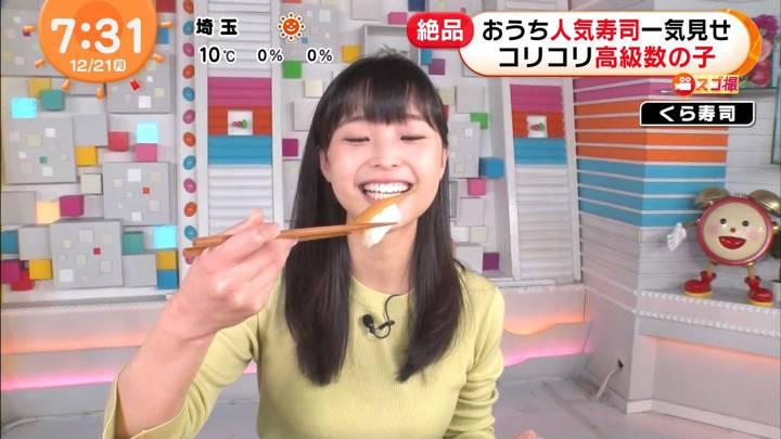 2020年12月21日渡邊渚の画像27枚目