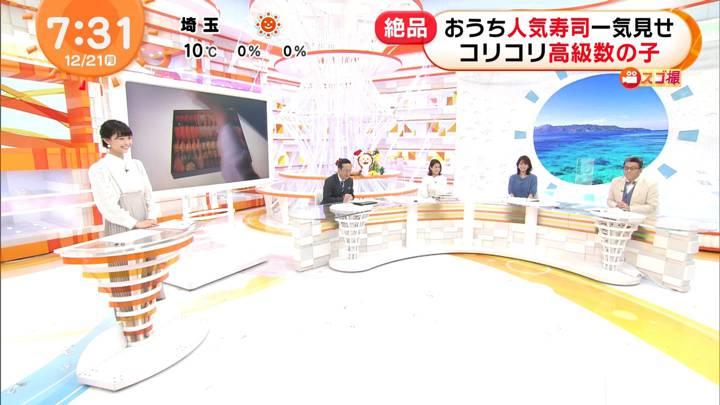 2020年12月21日渡邊渚の画像32枚目