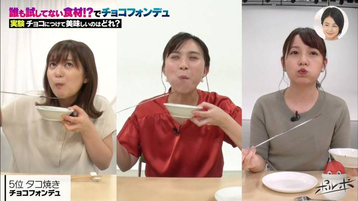 2020年08月08日渡辺瑠海の画像10枚目