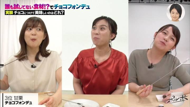 2020年08月08日渡辺瑠海の画像14枚目