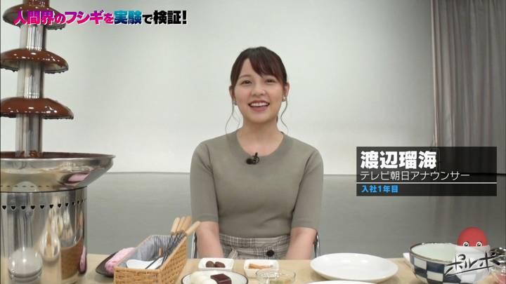 2020年08月08日渡辺瑠海の画像17枚目