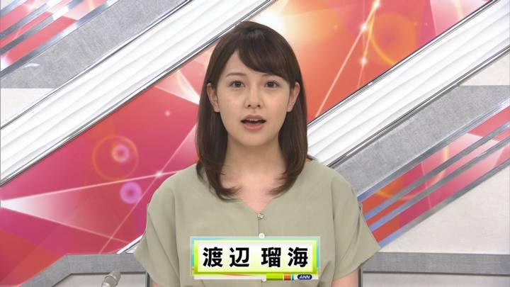 2020年08月24日渡辺瑠海の画像01枚目