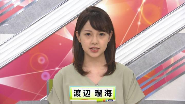 2020年08月24日渡辺瑠海の画像06枚目