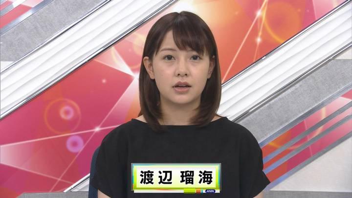 2020年09月14日渡辺瑠海の画像01枚目