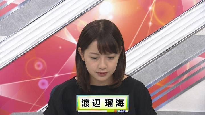 2020年09月14日渡辺瑠海の画像05枚目