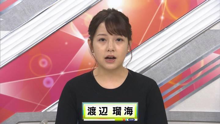 2020年09月21日渡辺瑠海の画像01枚目