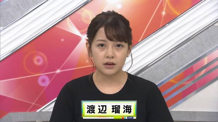 2020年09月21日渡辺瑠海の画像05枚目