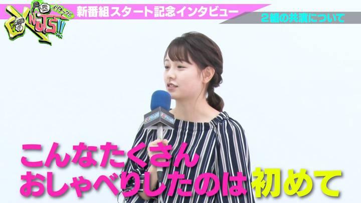 2020年10月20日渡辺瑠海の画像02枚目