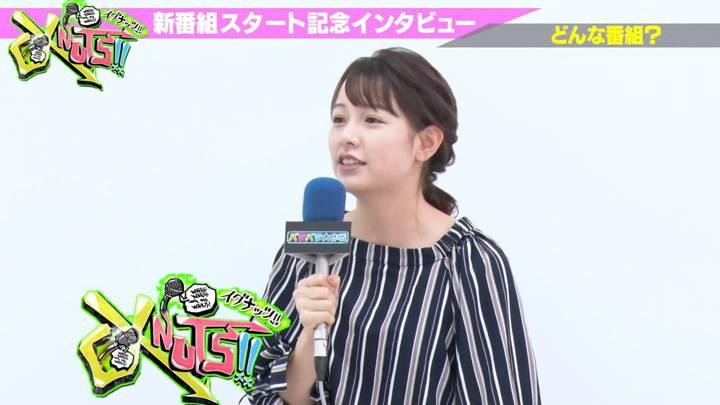 2020年10月20日渡辺瑠海の画像04枚目