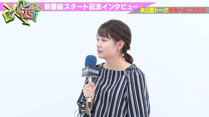 2020年10月20日渡辺瑠海の画像08枚目