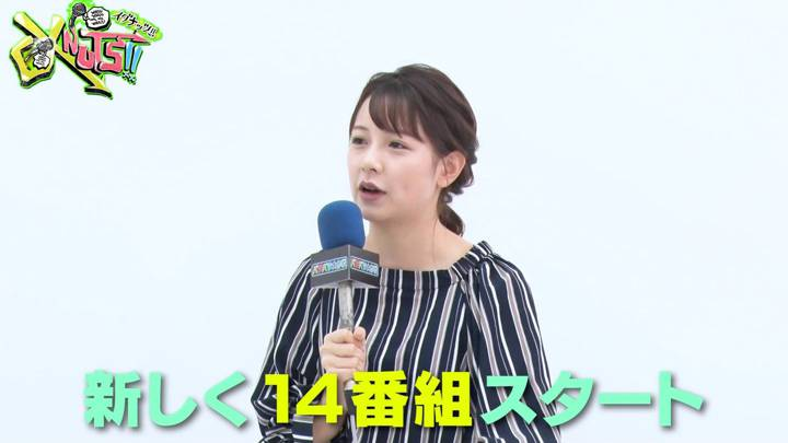 2020年10月20日渡辺瑠海の画像10枚目