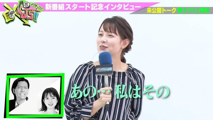 2020年10月20日渡辺瑠海の画像12枚目