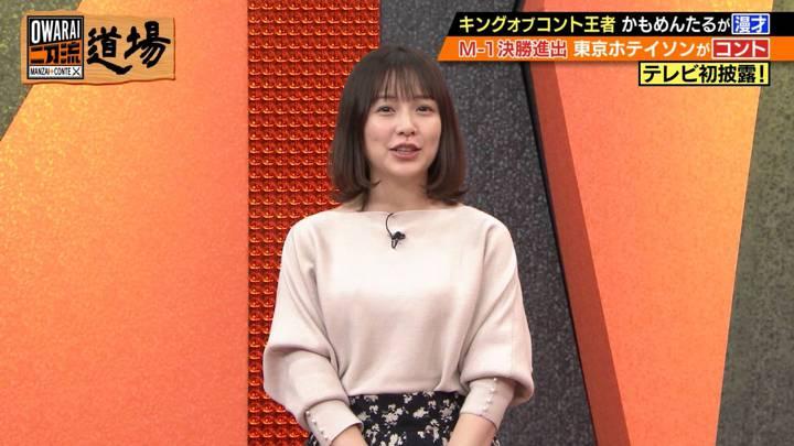 2020年12月17日渡辺瑠海の画像01枚目