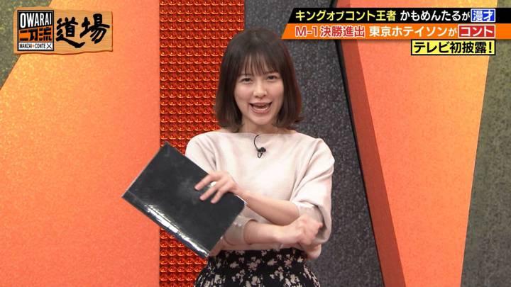 2020年12月17日渡辺瑠海の画像02枚目