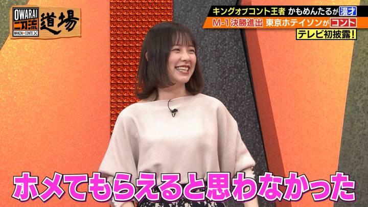 2020年12月17日渡辺瑠海の画像06枚目