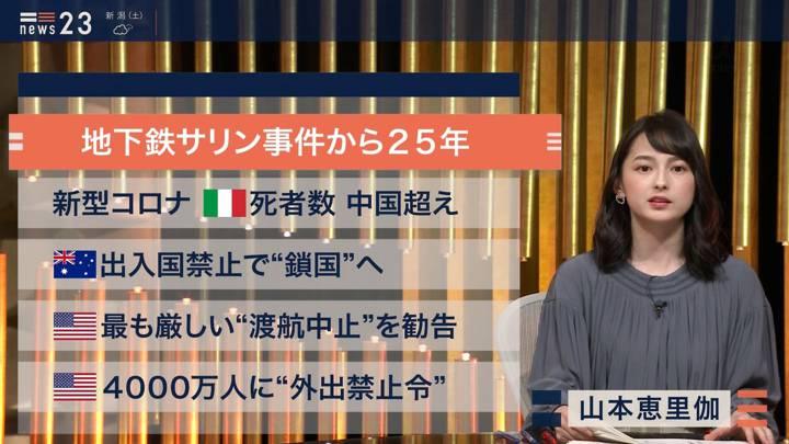 2020年03月20日山本恵里伽の画像02枚目