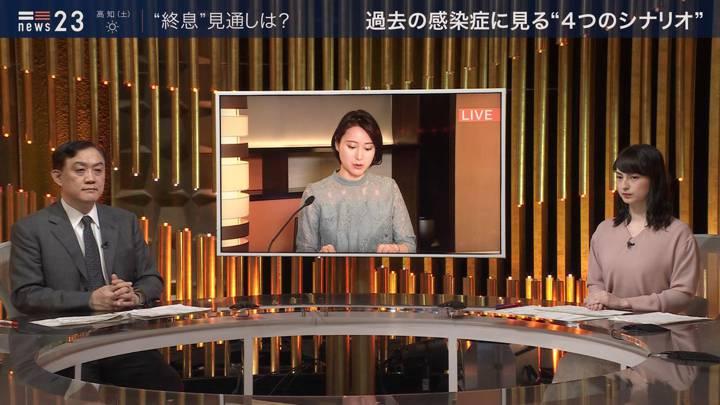 2020年04月03日山本恵里伽の画像01枚目