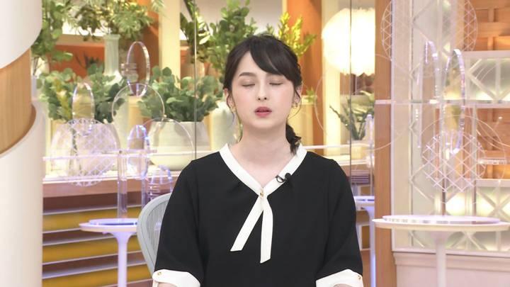2020年04月07日山本恵里伽の画像13枚目