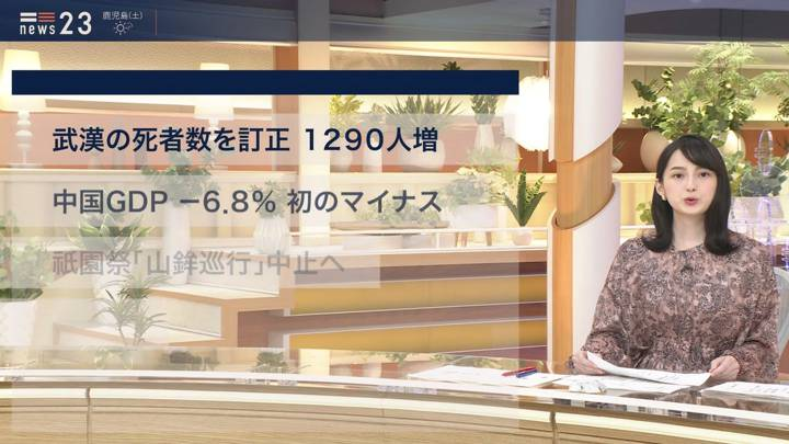 2020年04月17日山本恵里伽の画像08枚目