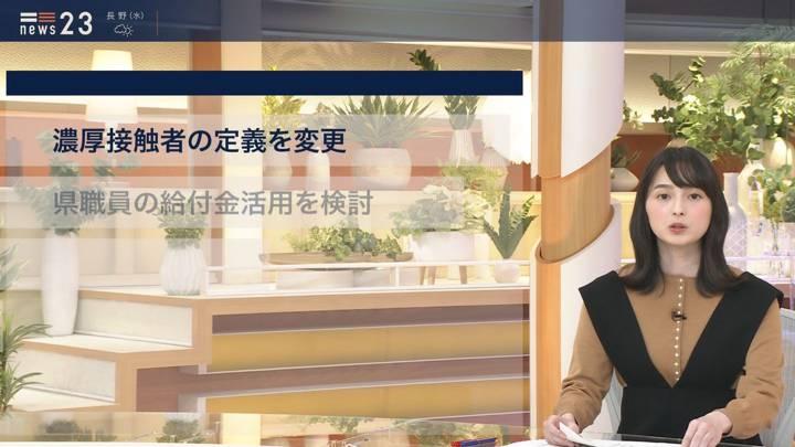 2020年04月21日山本恵里伽の画像04枚目