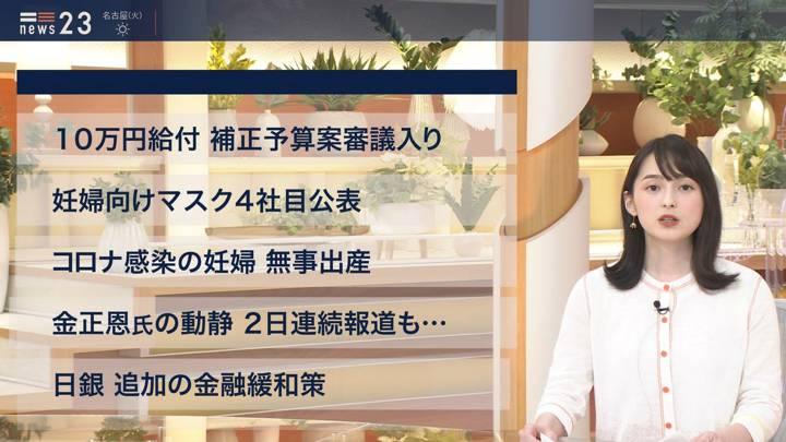 2020年04月27日山本恵里伽の画像03枚目