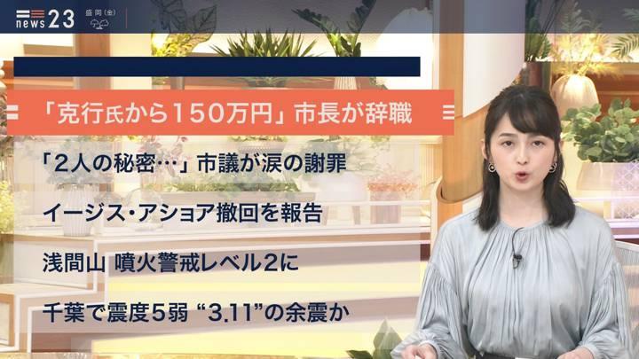 2020年06月25日山本恵里伽の画像08枚目