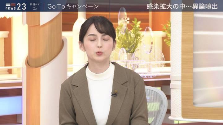 2020年07月14日山本恵里伽の画像04枚目