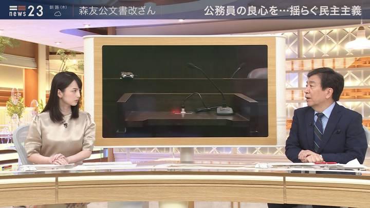 2020年07月15日山本恵里伽の画像09枚目