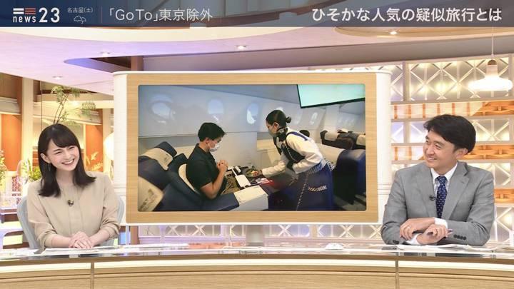 2020年07月17日山本恵里伽の画像03枚目