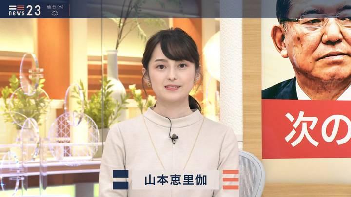 2020年09月01日山本恵里伽の画像01枚目