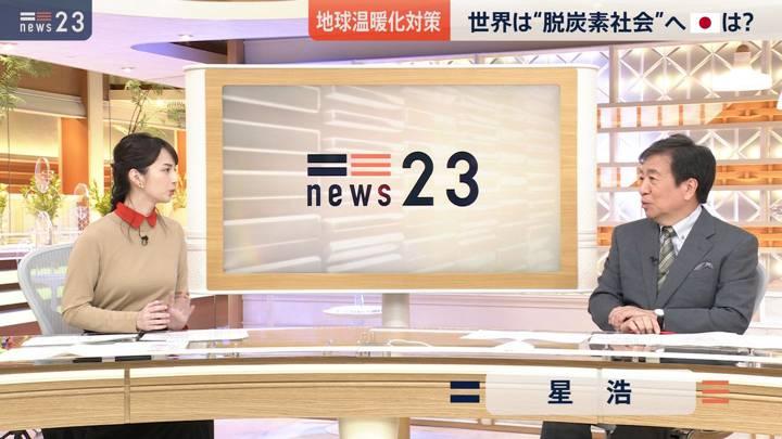 2020年09月24日山本恵里伽の画像06枚目