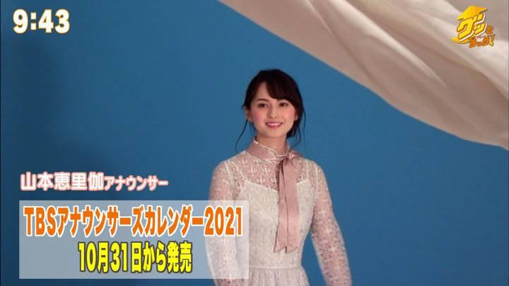 2020年10月01日山本恵里伽の画像10枚目