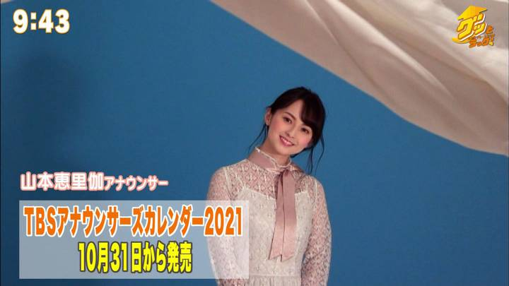 2020年10月01日山本恵里伽の画像11枚目