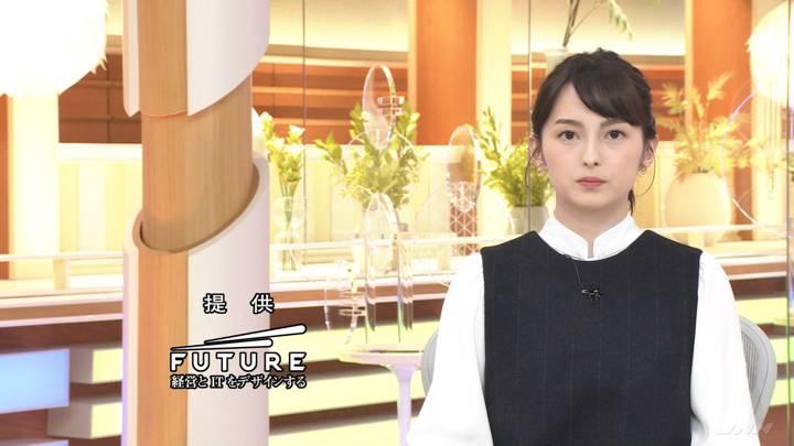 2020年11月09日山本恵里伽の画像01枚目