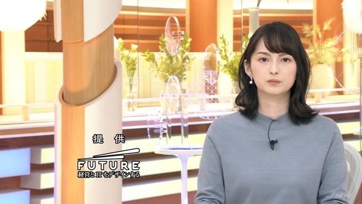 2020年12月16日山本恵里伽の画像01枚目