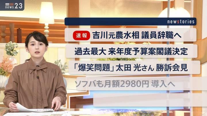 2020年12月21日山本恵里伽の画像05枚目