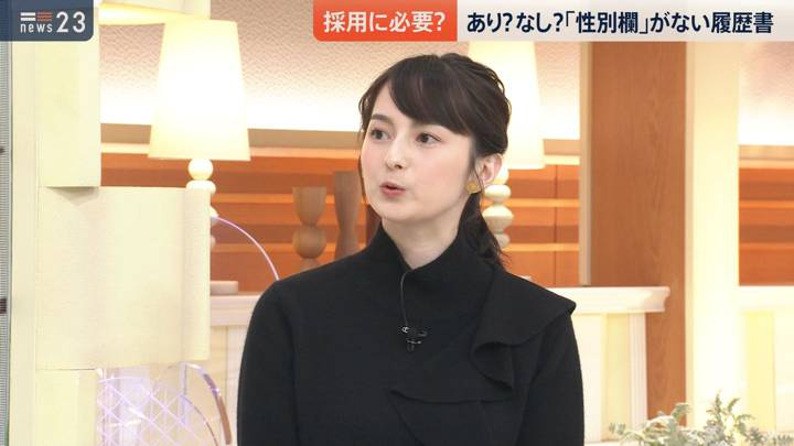 2020年12月23日山本恵里伽の画像04枚目