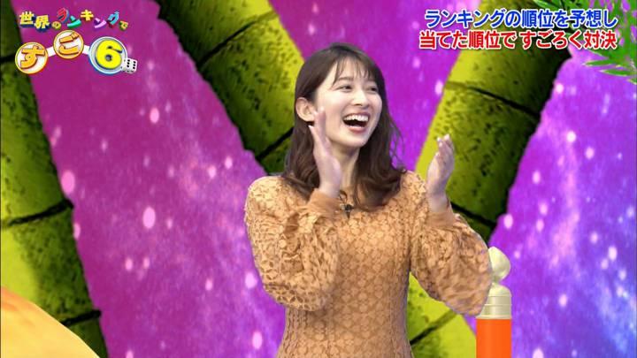 2020年03月17日山本里菜の画像02枚目