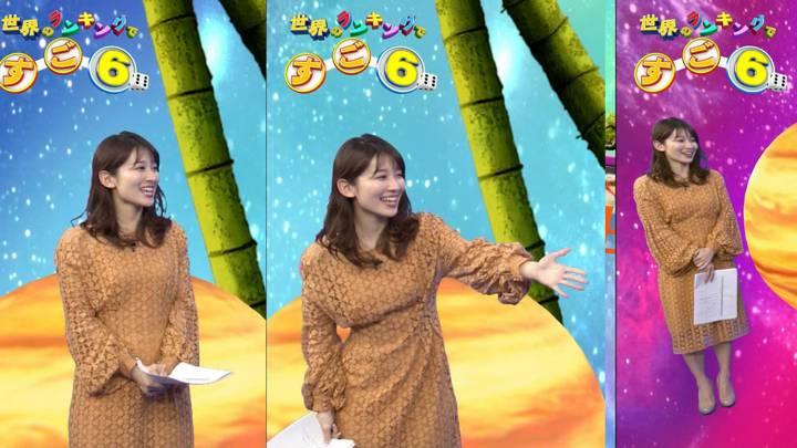 2020年03月17日山本里菜の画像11枚目
