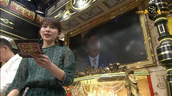 2020年03月22日山本里菜の画像01枚目