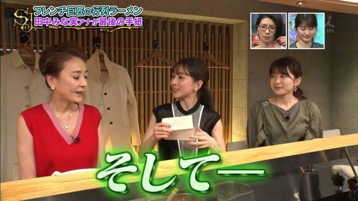 2020年03月22日山本里菜の画像11枚目