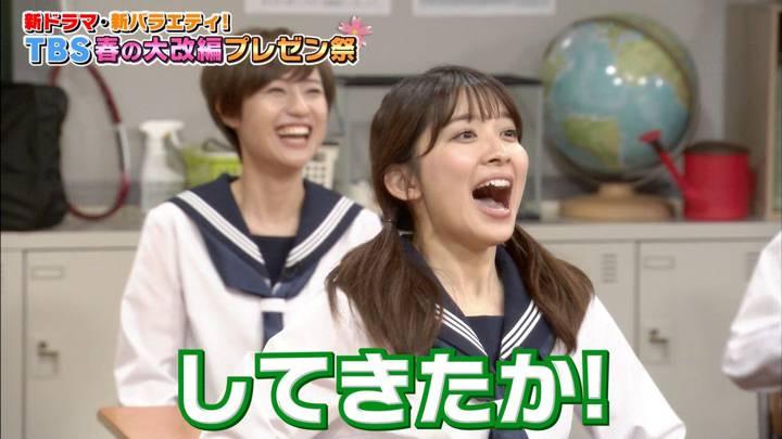 2020年03月29日山本里菜の画像23枚目