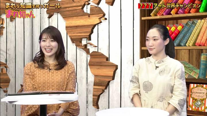 2020年03月31日山本里菜の画像01枚目
